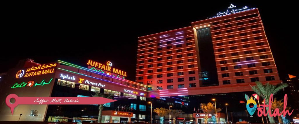 Juffair Mall
