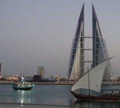Sailing activity at Bahrain