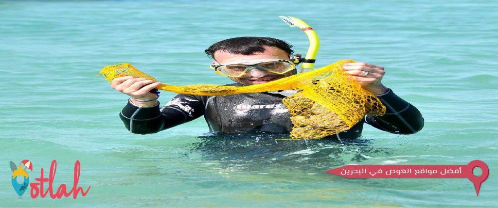 أفضل مواقع الغوص في البحرين