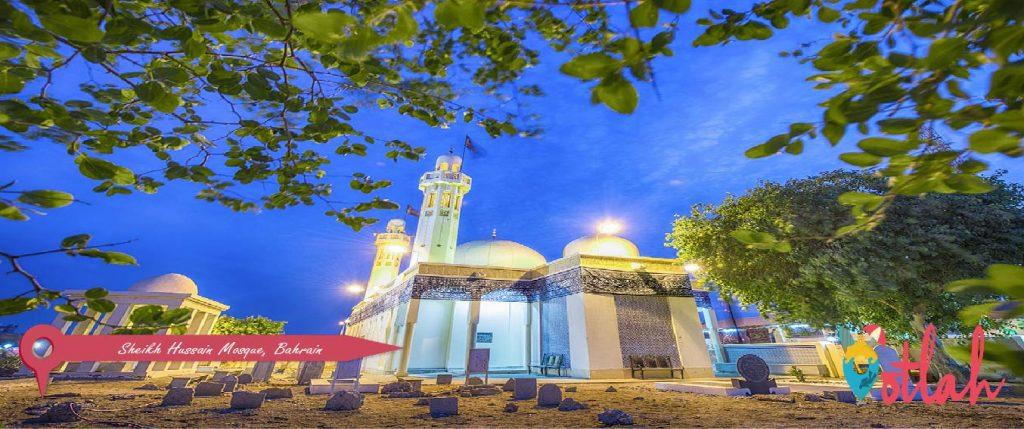 Sheikh Hussain Mosque