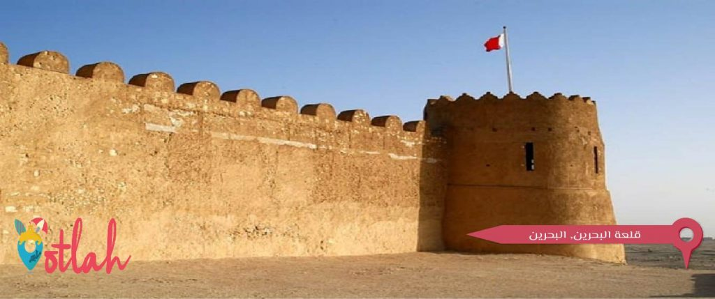 معالم البحرين الاثرية - قلعة البحرين