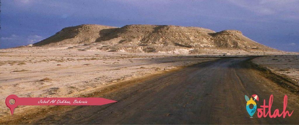 Jebel Al Dukhan