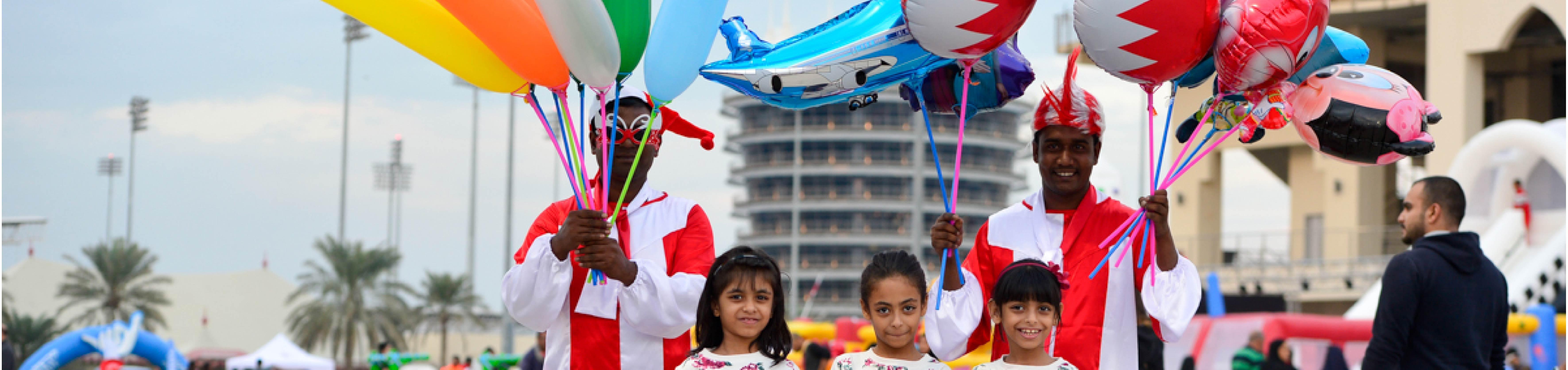 العيد في البحرين: متعة قضاء الوقت مع العائلة والتمتع بالاحتفالات