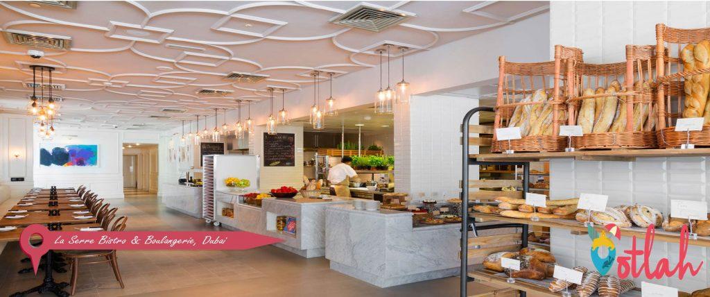 La Serre Bistro & Boulangerie