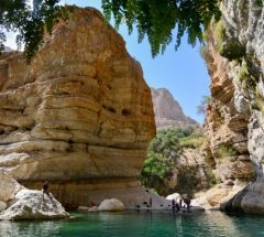 A Day in Wadi Mibam