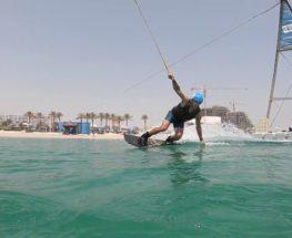 التزحلق على المياه