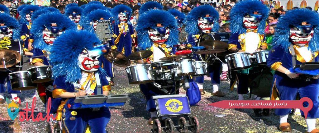 مهرجانات حول العالم - باسلر فساخت، سويسرا