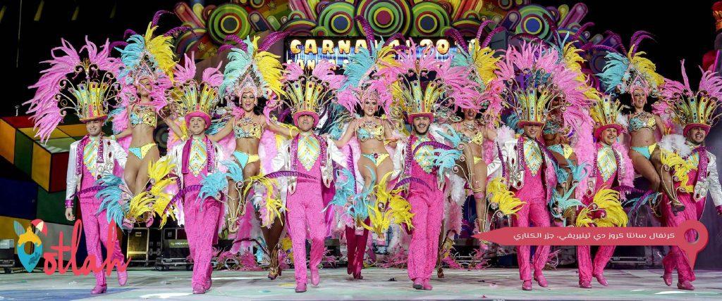 مهرجانات حول العالم - كرنفال سانتا كروز دي تينيريفي، جزر الكناري