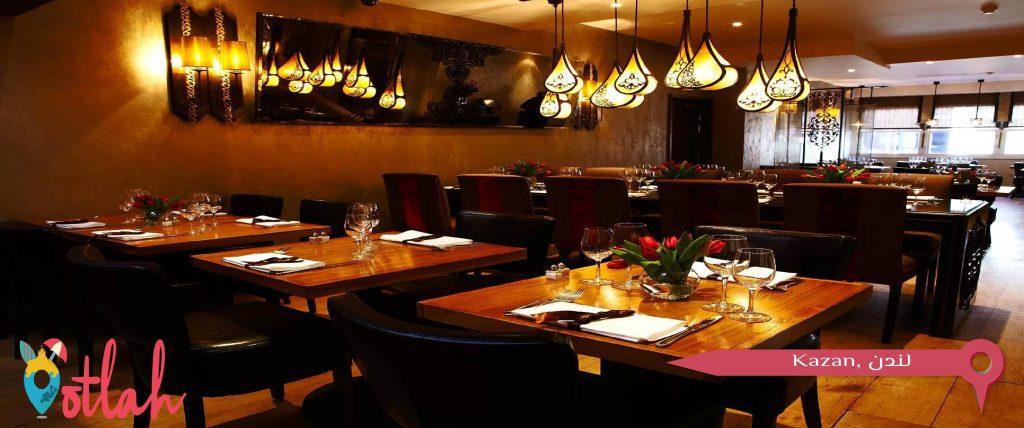 مطعم Kazan