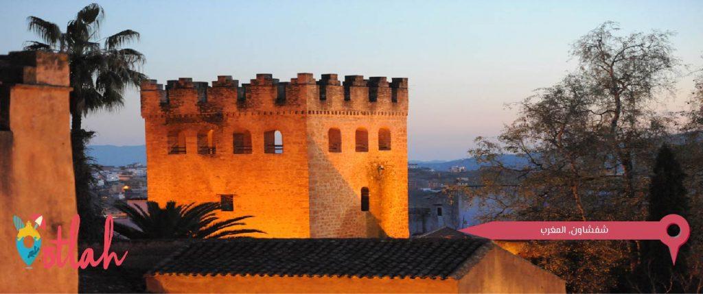 قم بزيارة متحف قلعة القصبة