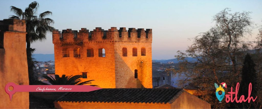 Visit The Kasbah Fortress Museum