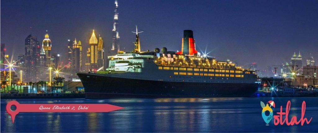 Queen Elizabeth 2, Dubai