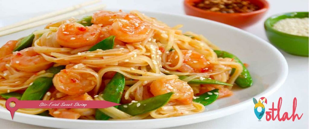 Stir-Fried Sweet Shrimp