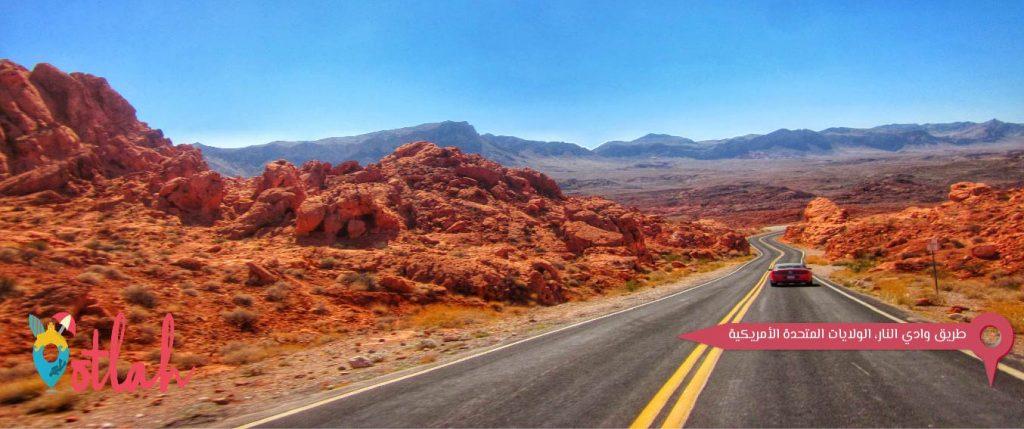 طريق وادي النار، الولايات المتحدة الأمريكية