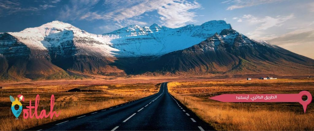 الطريق الدائري، أيسلندا