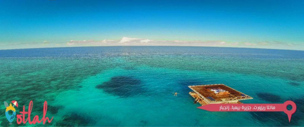 فنادق حول العالم - مانتا ريزورت، جزيرة بيمبا، زنجبار