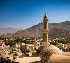 Oman Highlights 5 days and 4 nights