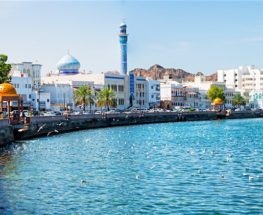Muscat Stop Over 2 nights and 3 days
