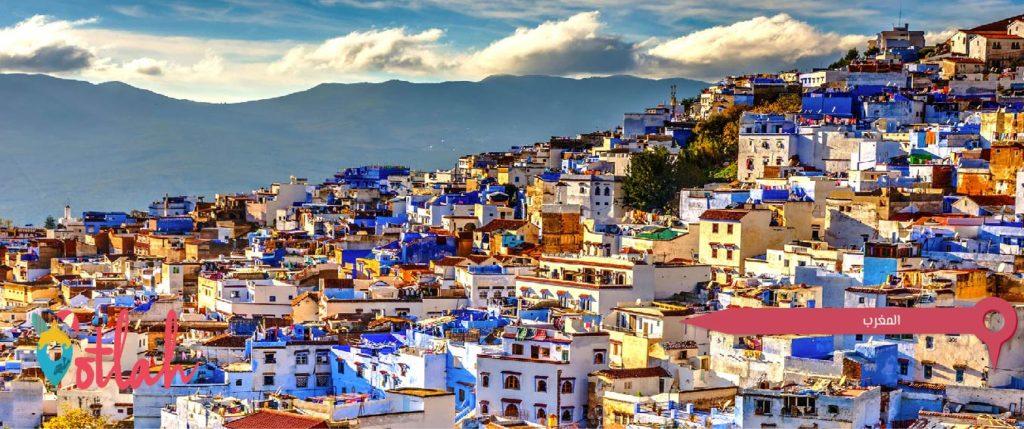 السياحة التطوعية - المغرب