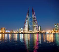 Bahrain Nightlife for 2 Nights