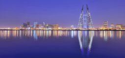 ثلاث ليالي لا تنسى في البحرين