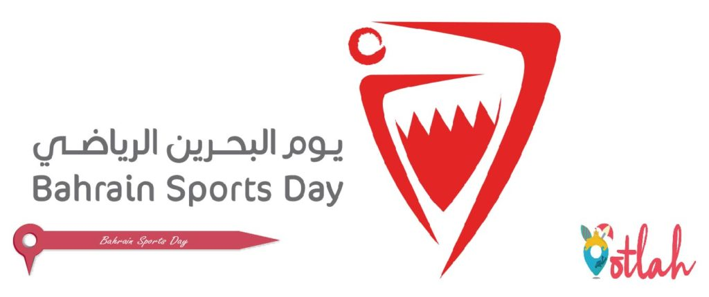 Bahrain Sports Day