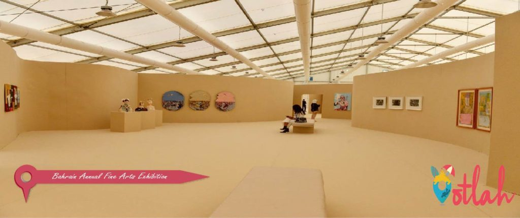 Bahrain Annual Fine Arts Exhibition