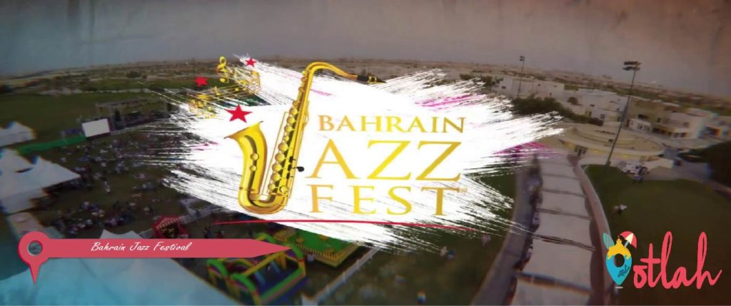 Bahrain Jazz Festival