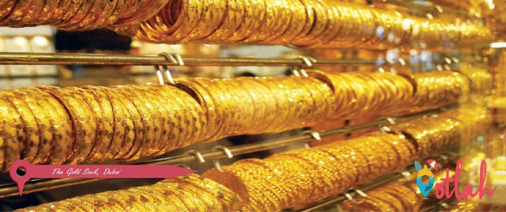 The Gold Souk