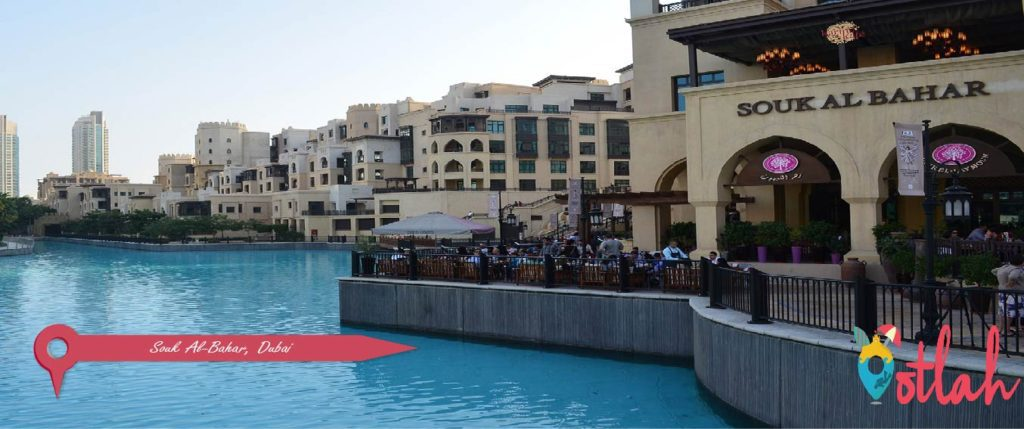 Dubai markets - Souk Al-Bahar