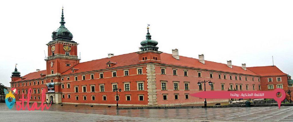 القلعة الملكية، بولندا