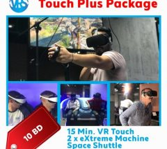 Have more fun with Touch Plus Package