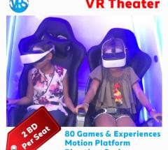Enjoy the VR Theater