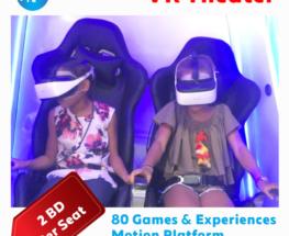 استمتع بمسرح VR