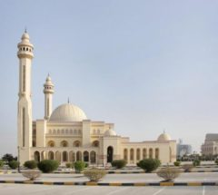 Ancient & modern Bahrain city tour