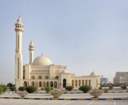 جولة في البحرين القديمة والحديثة
