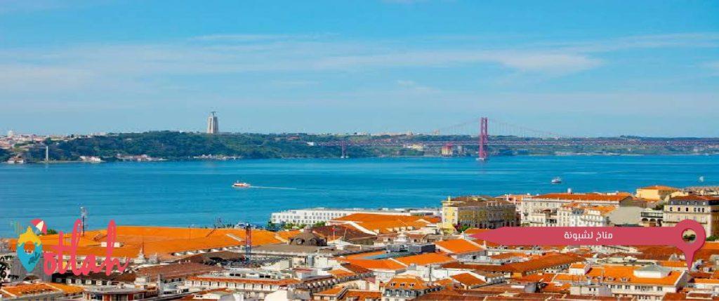 مناخ لشبونة
