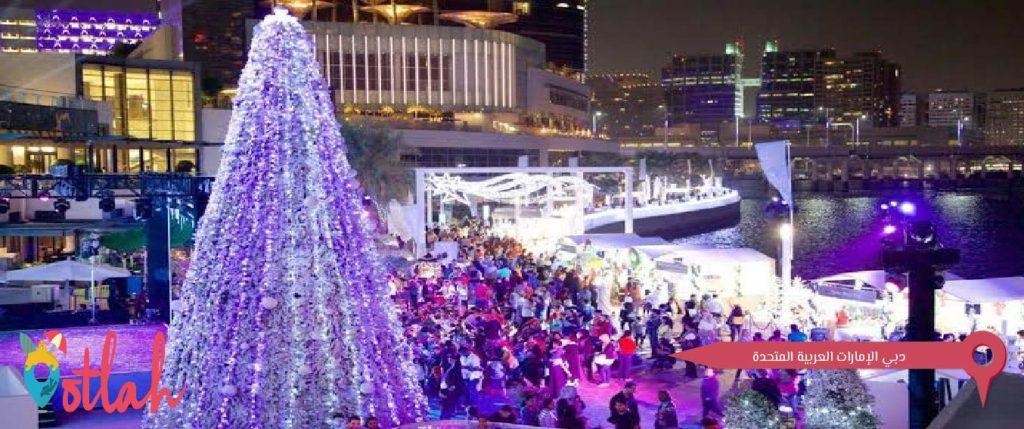 الكريسماس - دبي الإمارات العربية المتحدة