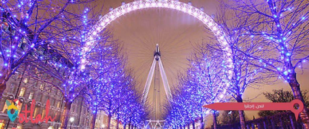 الكريسماس - لندن، إنجلترا