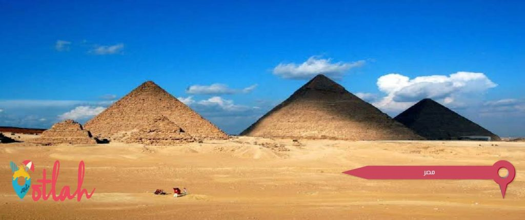 أرخص وجهات السفر - مصر