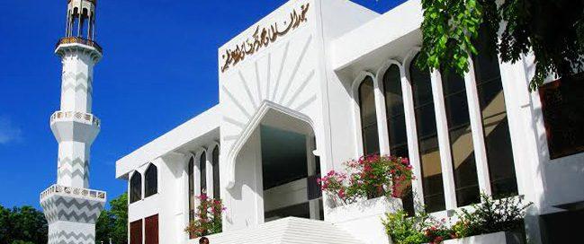 - مسجد الجمعة الكبير