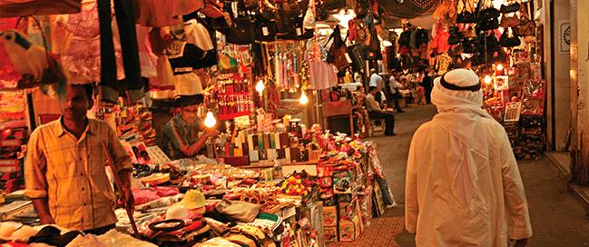 سوق المنامة