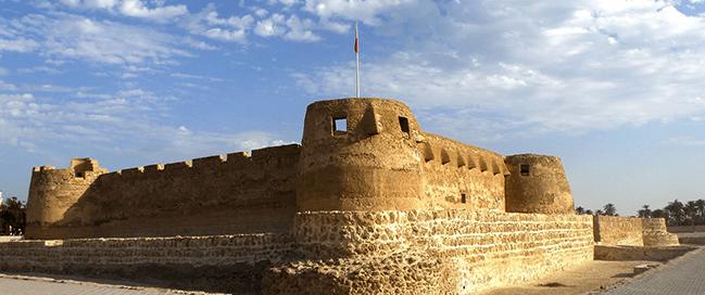 وصف قلعة البحرين