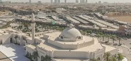 جامع الملك خالد