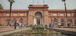اكتشف المتحف المصري