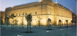 اكتشف قصر المربع التاريخي