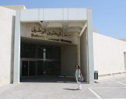 Enjoy ana amazing tour at Bahrain National Museum