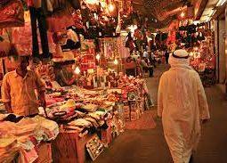 Enjoy your day in BAB EL-BAHRAIN