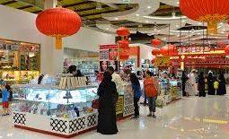 Dragon City Bahrain: China inside Bahrain