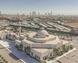King Khalid Grand Mosque